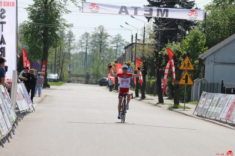 "<a href=""/zawody/ztc-bike-race-2"">ŻTC BIKE RACE</a>"